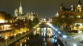 Rideau Canal, Ottawa — Stock Photo