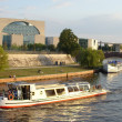 Stock Photo: Berlin's River Spree and GermBundestag