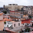 Stock Photo: Havana's Faded Glory