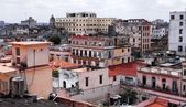 Havana's Faded Glory — Stock Photo
