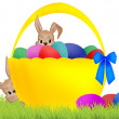 Royalty-Free Stock Photo: Easter basket