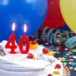 Birthday cake with red candles showing Nr. 40 — Stock Photo #13706610