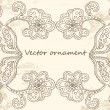 Ornate frame (beige vintage greetings) — Foto de Stock