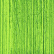 Bamboo texture — Stock Photo #34076563