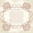 Ornate vector frame (beige vintage greetings) — Stock Vector