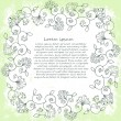 Ornate vector frame (beige vintage greetings) — Stok Vektör