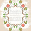 Ornate vector frame (beige vintage greetings) — Stock Vector #34145521