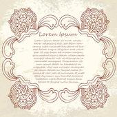 Ornate vector frame (beige vintage greetings) — Stock Vector