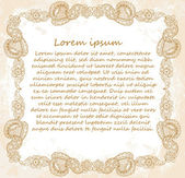 Ornate vector frame (beige vintage greetings) — Vettoriale Stock