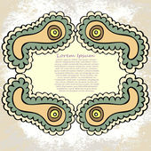 Ornate vector frame (beige vintage greetings) — Vettoriale Stock