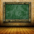 Stock Photo: Classroom interior. Back to school