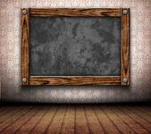 Classroom interior. Back to school — Stock Photo