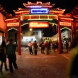 Time Lapse of Full Moon Festival in Chinatown Los Angeles — Stock Video
