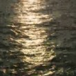 Sun Reflection on Ocean - Stock fotografie