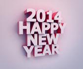 Ano Novo — Fotografia Stock