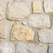 Stone wall pattern — Stock Photo