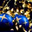 Christmas decoration — Stock Photo #13739968