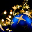 Christmas decoration — Stock Photo #13739970