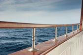 Pleasure boat rail — Stock Photo