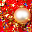 Christmas decoration — Stock Photo #13740114