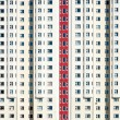 Apartment block — Stockfoto