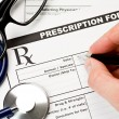 Veterinarian prescription form - Stock Photo