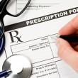 Veterinarian prescription form — Stock Photo