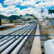 Stock Photo: Geothermal power station