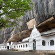 Golden Temple of Dambulla — Stock Photo #13741676