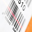 Stock Photo: Barcode scanning