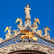 Basilica di San Marco detail - Stock Photo