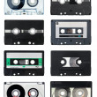 Compact Cassettes — Stock Photo