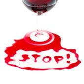 Stop! — Stock Photo