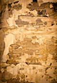 Grungy paper background — Stock Photo