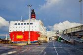 Ferry terminal — Stock Photo