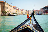 Gondola trip in Venice — Stock Photo