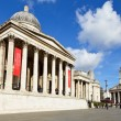 National Gallery in London - Stock Photo