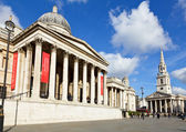 National Gallery in London — Stock Photo