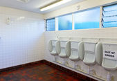 Public toilet interior — Stock Photo