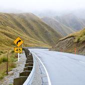 Misty mountain road — Stock Photo
