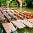 Stock Photo: Punts in Oxford