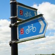 Stock Photo: Bikeway directional sign