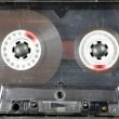 Stock Video: Audio tape recorder playback