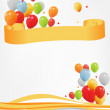 Colored ballons, vector illustration header and footer — Stock Vector