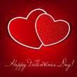 Happy Valentines Day card with heart. Vector illustration — Stock Vector #16274473