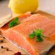 Fresh salmon fillet - Foto de Stock