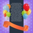 Birthday card with colored balloons, vector illustration — Stockvektor