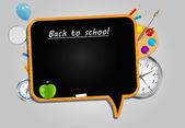 Torna a sfondo vettoriale scuola — Vettoriale Stock
