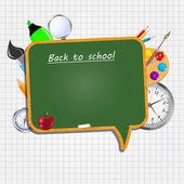 School board icon vector illustration — Stock Vector