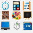 图库矢量图片: Different school icon vector illustration set2